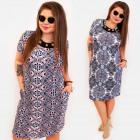 BI807 Women Plus Size Dress up to 54, Buttons