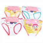 Girls' Panties, cotton , Cupcakes, 2-12, 5573