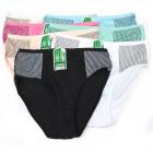 Comfortable Women Panties, Bamboo, XL, 2XL, 5327