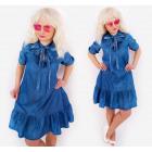 BI705 Loose Oversize Dress, Jeans, Trendy Frills