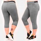 C17615 Women's Trousers, Plus Size, Length 3/4
