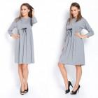 Dress, loose, pregnancy, quality, gray