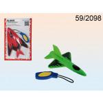 Segelflugzeug mit einer Rakete