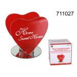 Teelichthalter am Herzen