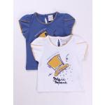 Abbigliamento per bambini e neonati - shirt manica