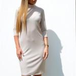 Dress, open back, feminine, beige