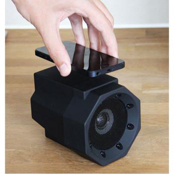 Nfa speaker
