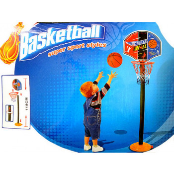 Set basketball basket ball and child 1m15