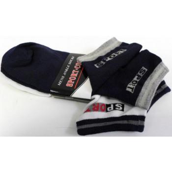 baskets Chaussettes pour les hommes 2er