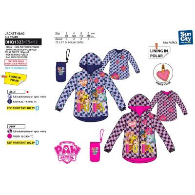 https://evdo8pe.cloudimg.io/s/resizeinbox/130x130/http://b2b.suncity-fashiongroup.com/pictures/DHQ1323.jpg