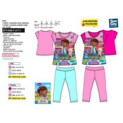 https://evdo8pe.cloudimg.io/s/resizeinbox/130x130/http://b2b.suncity-fashiongroup.com/pictures/EP1448.jpg