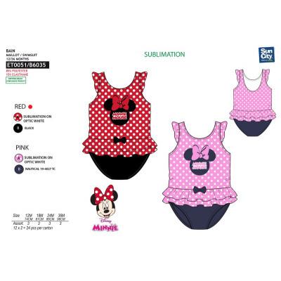 https://evdo8pe.cloudimg.io/s/resizeinbox/130x130/http://b2b.suncity-fashiongroup.com/pictures/ET0051.jpg