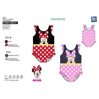 https://evdo8pe.cloudimg.io/s/resizeinbox/130x130/http://b2b.suncity-fashiongroup.com/pictures/ET0061.jpg