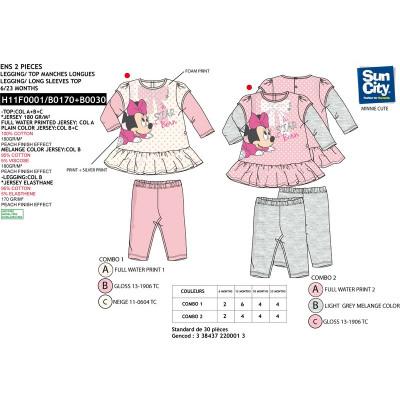 https://evdo8pe.cloudimg.io/s/resizeinbox/130x130/http://b2b.suncity-fashiongroup.com/pictures/H11F0001.jpg