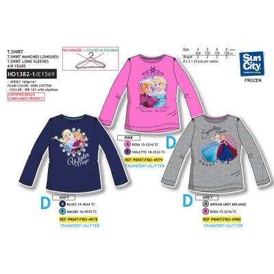 https://evdo8pe.cloudimg.io/s/resizeinbox/130x130/http://b2b.suncity-fashiongroup.com/pictures/HO1382-1.jpg