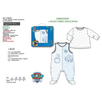 https://evdo8pe.cloudimg.io/s/resizeinbox/130x130/http://b2b.suncity-fashiongroup.com/pictures/HQ0059.jpg
