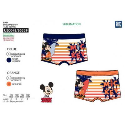 https://evdo8pe.cloudimg.io/s/resizeinbox/130x130/http://b2b.suncity-fashiongroup.com/pictures/UE0048.jpg