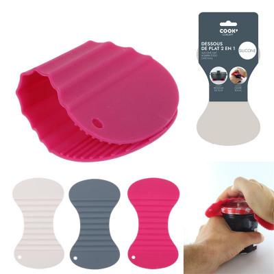 https://evdo8pe.cloudimg.io/s/resizeinbox/130x130/http://pro.cmp-paris.com/_client/visuels/articles/img/photo/KU6329_GLOBAL.jpg