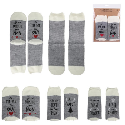 https://evdo8pe.cloudimg.io/s/resizeinbox/130x130/http://pro.cmp-paris.com/_client/visuels/articles/img/photo/PA9419_GLOBAL.jpg