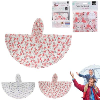 https://evdo8pe.cloudimg.io/s/resizeinbox/130x130/http://pro.cmp-paris.com/_client/visuels/articles/img/photo/PL355_GLOBAL.jpg