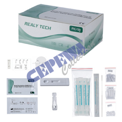 Covid19 Antigen Rapid Test, Brand: Realy