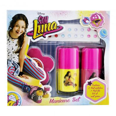 Calendrier De Lavent Soy Luna.Universal Beauty Market Wholesale Shop Online