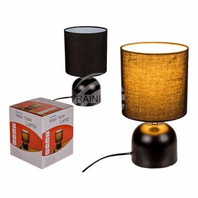 Black metal table lamp III, H: approx. 26 cm