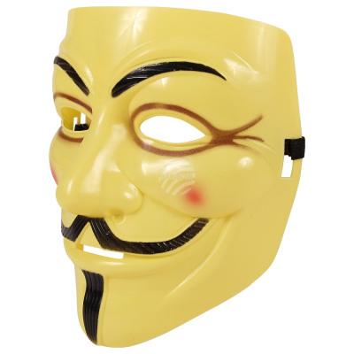 Maschera per Carnevale Guy Fawkes Anonymous Vendet da ingrosso e import fd59f391de68