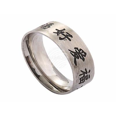 Stainless steel ring milled silver matt