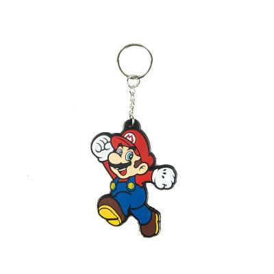 Keychain Nintendo Variations: Keychain Ninten from wholesale
