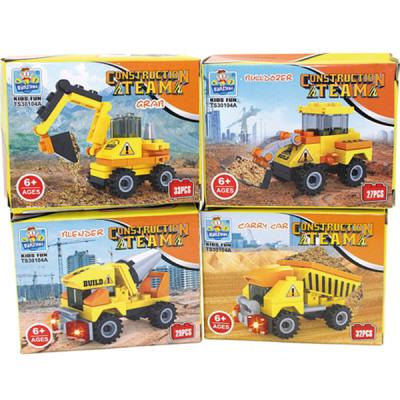 Building blocks Vehicles Construction 4- times ass