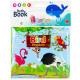 bam bam bath book for birds 0/5