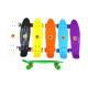 Penny Board Mini Skateboard 56cm