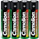 4x R03 / Micro / SP4, Batterij Super Heavy Duty (Z