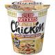 cup noodles ginger chick. r mug