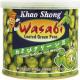 khao shong gr.erbs.m.wasab140g can