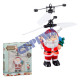 * ADVERTISEMENT * Flying Santa in gift box, approx