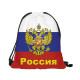 EM backpack Russia