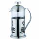 Kitchen - Coffee / tea PISTON