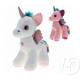 bambino peluche mix 22 centimetri unicorno