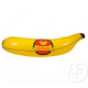 Inflatable Banana Big Banana 70cm