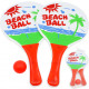 Beach Ball Set en réseau