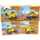Blocks construction vehicles in Box