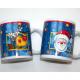 Coffee mug classic straight shape 12x9,5x8cm