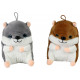 Hamster Softy ca 18cm - 2 colors assorted