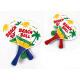 Gioco Beach Ball 2 assortiti - ca 33x19cm