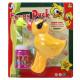 Bubble Gun Duck - circa 14cm