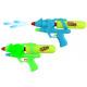 Water gun 2 times assorted - ca 27cm