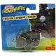 Thomas & Friends Locomotive Trevor 6cm