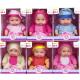 CUTE BABY Baby doll 14cm z czapeczką 6 różnych